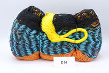 Hamac Filet  : Hamac filet 2 places : Hamac filet Mexicain double D14